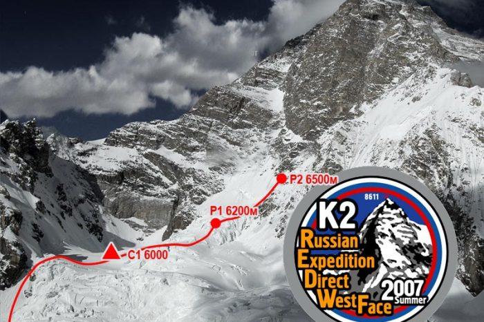 Rusii au cucerit cea mai dificila parte a K2, fata vestica